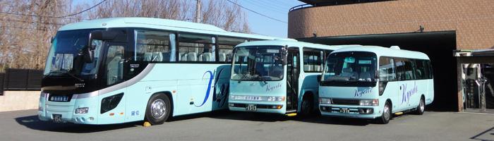 福祉バス・貸切バスの事なら、協同自動車にお任せ下さい。短時間の貸切バスから、宿泊を伴う送迎まで、また、リフト付バスを使用した、福祉バスにも対応しております。